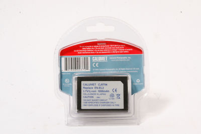 Calumet battery relacement Nikon EN-EL2 for coolpix3500